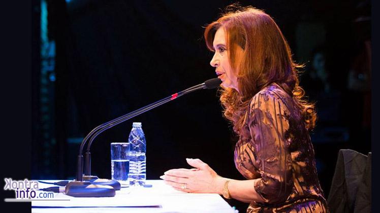 CristinaKirchner-Discurso