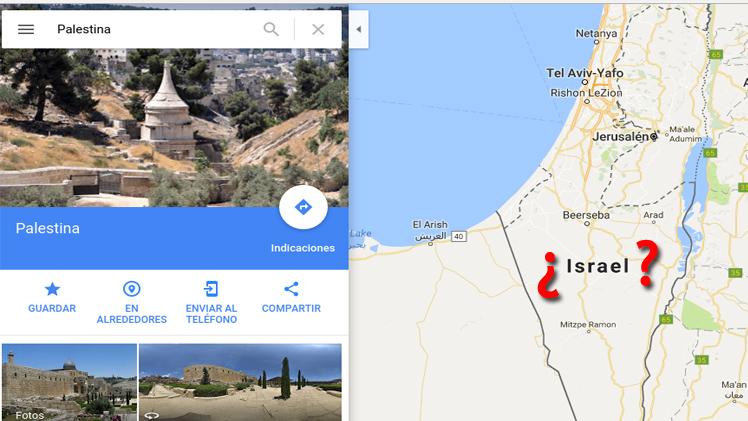 IsraelGoogleMaps