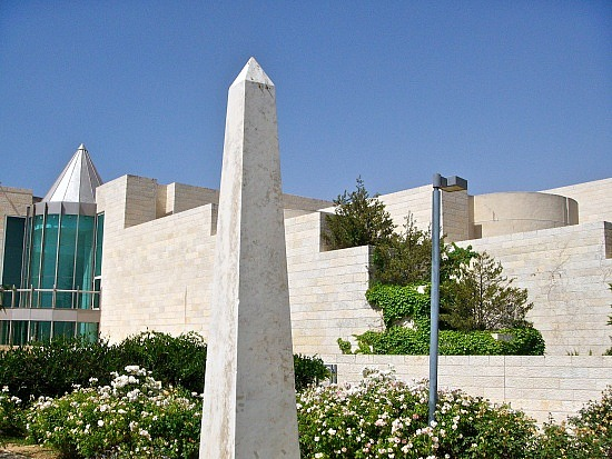 supreme-court-israel3